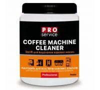 Средство чистящее для удаления кофейных масел в аппаратах (900г), PROservice