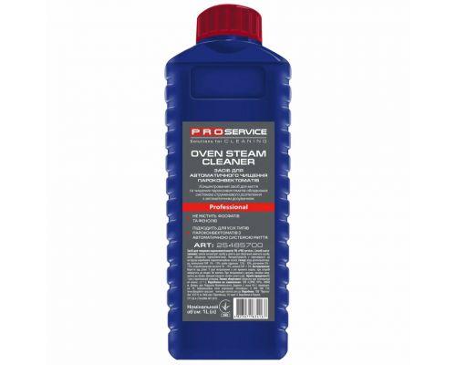 Средство для автоматической чистки пароконвектоматов OVEN STEAM CLEANER 1л PROservice