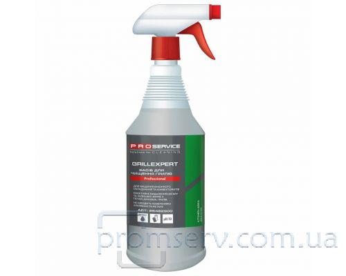 Средство для чистки гриля GRILLEXPERT с распылителем (1л), PROservice