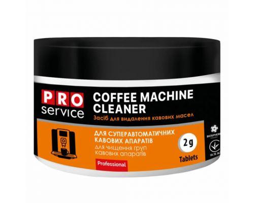 Таблетки чистящие для удаления кофейных масел в аппаратах (2г*100шт), PROservice