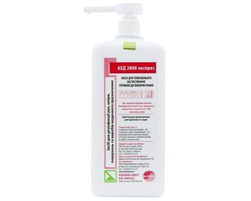 Дезинфицирующее средство АХД 2000 экспресс K с дозирующим устройством (1л)