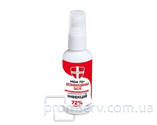 Дезинфицирующее средство MDA 72+ с распылителем (60мл), Medical Def