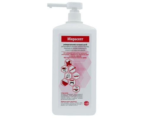 Дезинфицирующее средство Микрасепт с дозирующим устройством (1л)