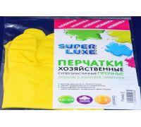 Перчатки хозяйственные латексные (L), Super Luxe