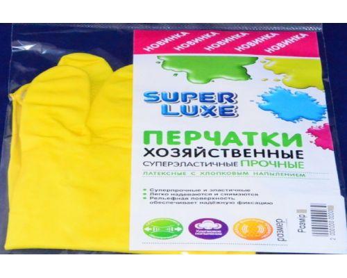 Перчатки хозяйственные латексные (М), Super Luxe