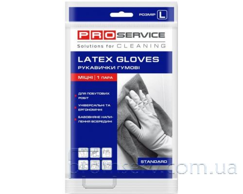 Перчатки хозяйственные латексные прочные L PROservice
