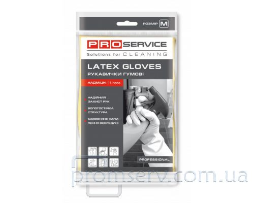 Перчатки хозяйственные латексные желтые Professional (M), PROservice